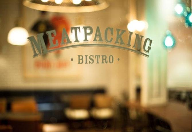 Meatpacking Bistro