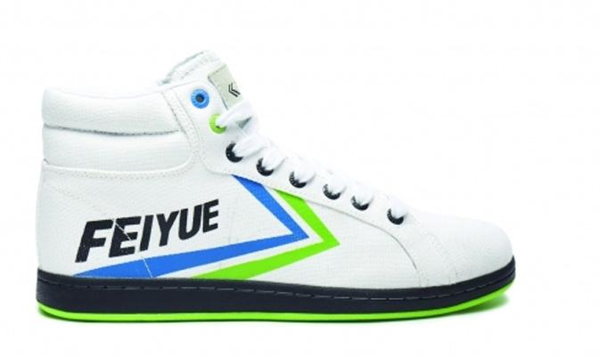 Feiyue Sport
