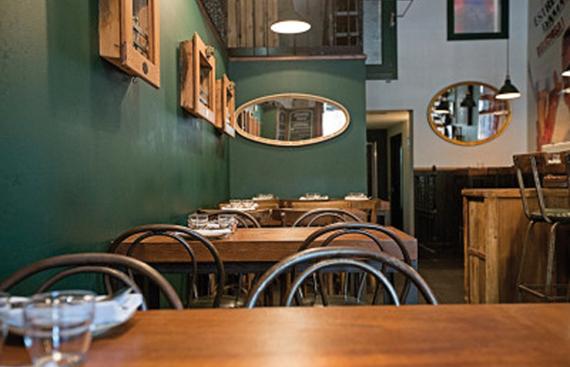 el-restaurant