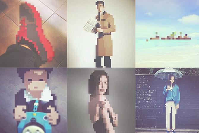 I Pixel U turns your friends into pixel art