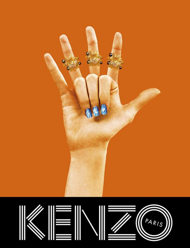 kenzotoiletepaper2.jpg