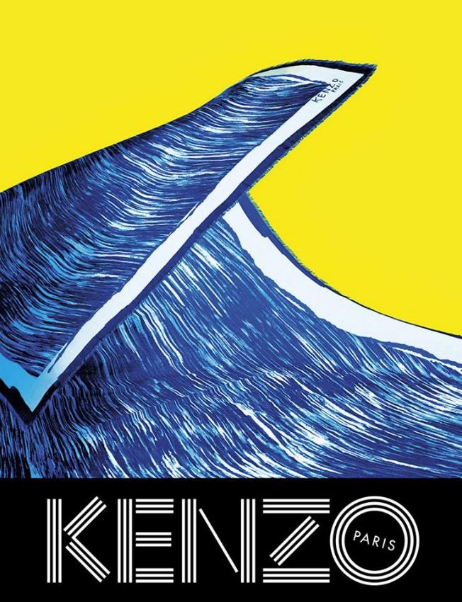 kenzoxtoiletepaper6.jpg
