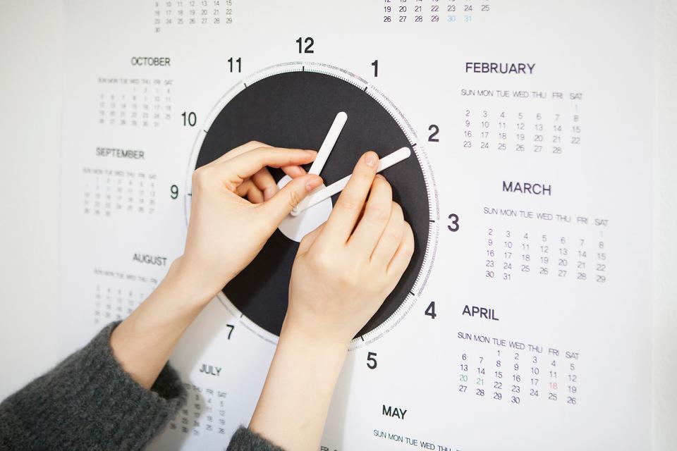 hava-calendar-2015-01-960x640