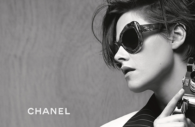 chanel-eyewear-spring-summer-2015_-_plein-soleil-04