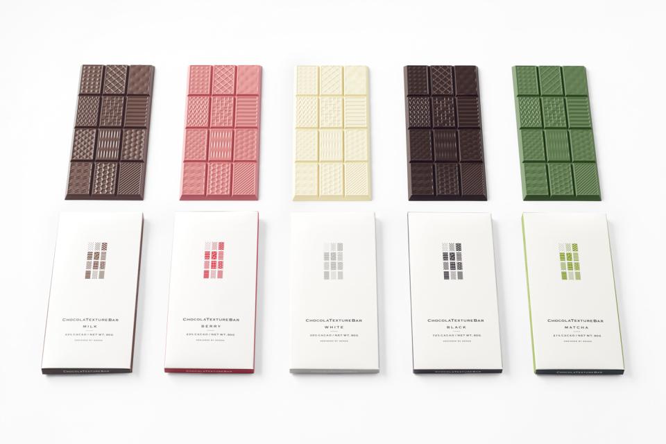 Nendo-Chocolate-06-960x640