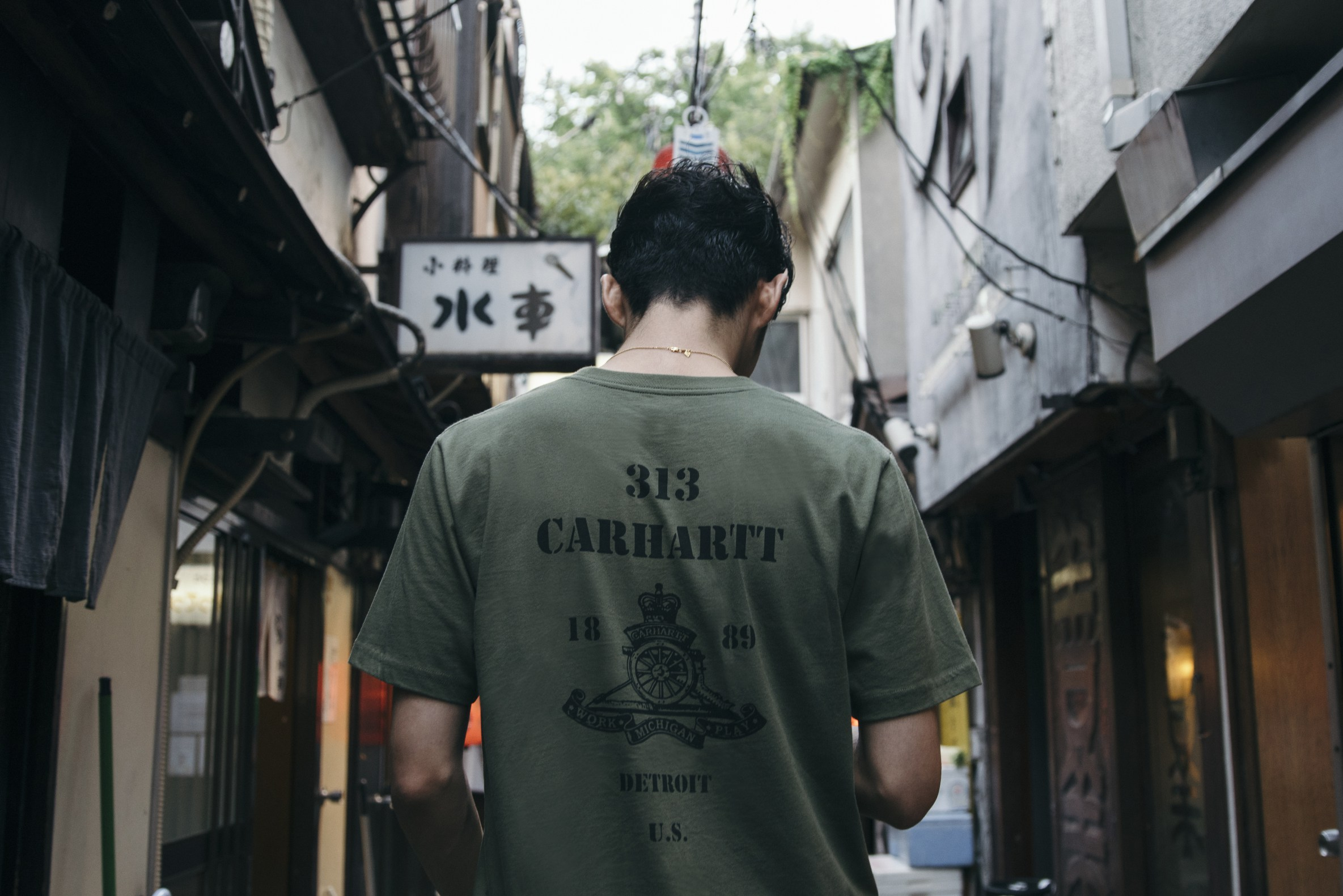 carhartt-wip-2016-fall-capsule-collection-01