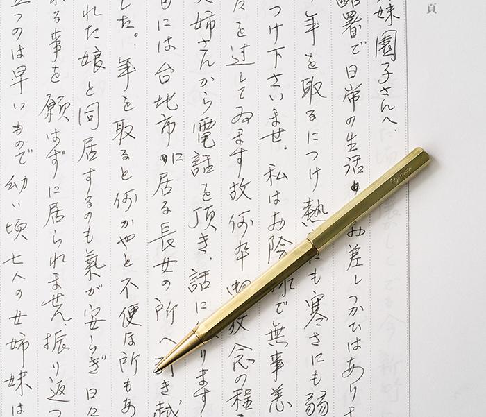 10-ballpoint-pen-2