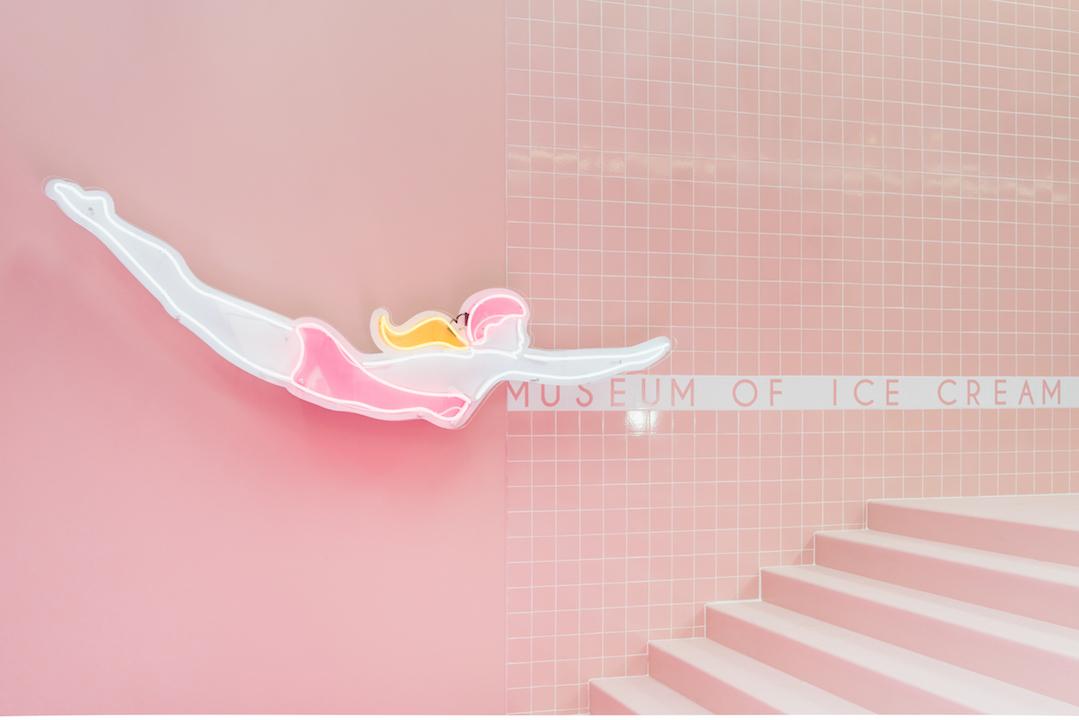 museum_icecream_042017_166_md