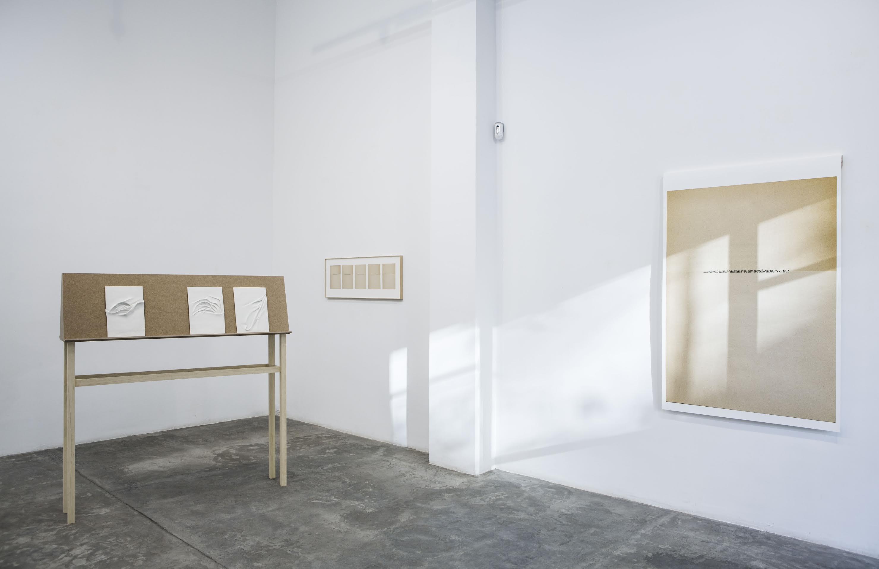 RocioSantaCruz, arte y pensamiento contemporáneo