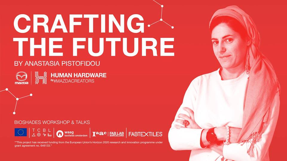 http://www.good2b.es/event-post/crafting-the-future-by-anastasia-pistofidou/