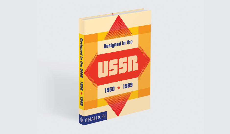 El arte soviético al descubierto