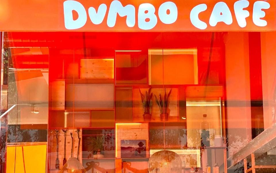 dumbo cafe 6
